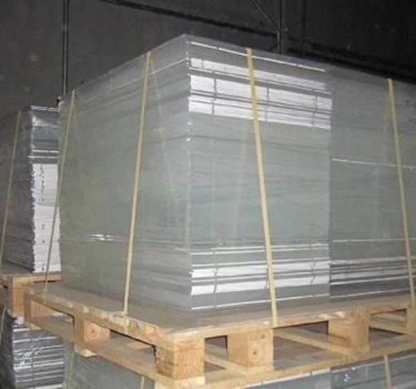 PMMA Acrylic Sheet Scrap